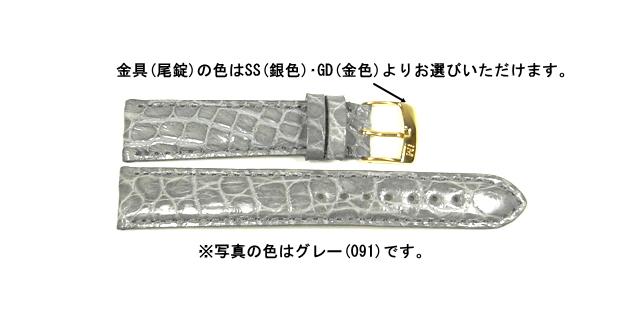 モレラート・アマデウス・18mmグレー
