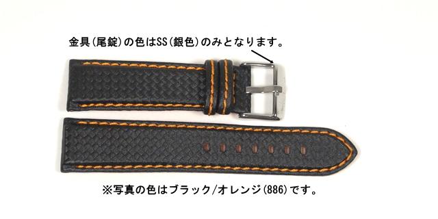 モレラート・バイキング・18mm