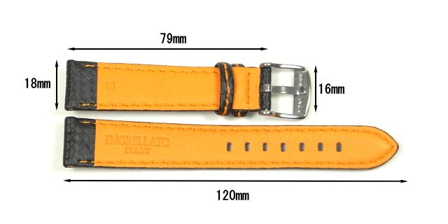 モレラート・バイキング・18mmオレンジ