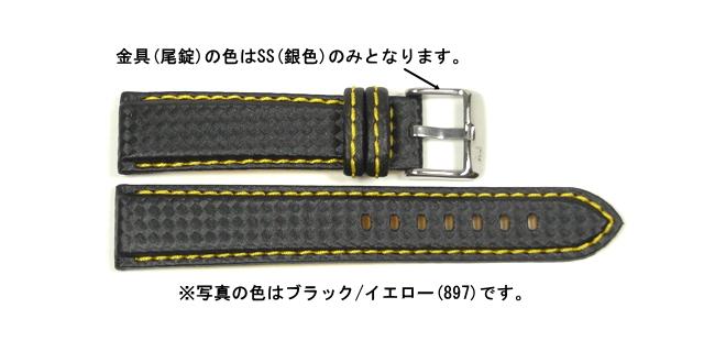 モレラート・バイキング・20mmイエロー