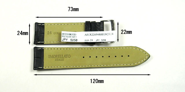 モレラート・ボーレ・24mmブラック