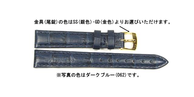 モレラート・ボーレ・14mmダークブルー