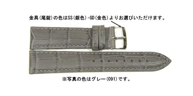 モレラート・ボーレ・20mmグレイ