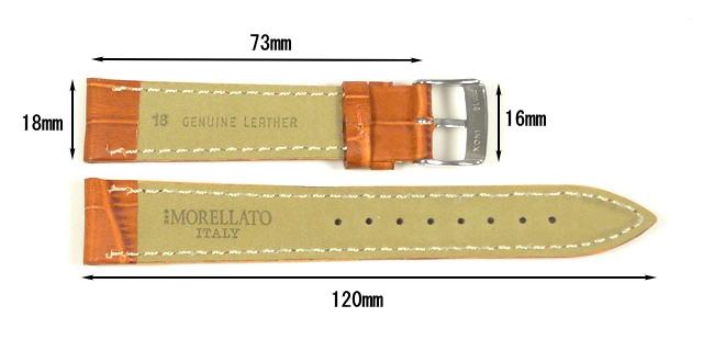 モレラート・ボーレ・18mmオレンジ
