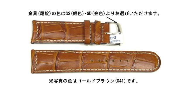 モレラート・グットゥーゾ・22mmゴールドブラウン