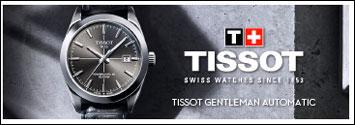 ティソ(tissot)の腕時計